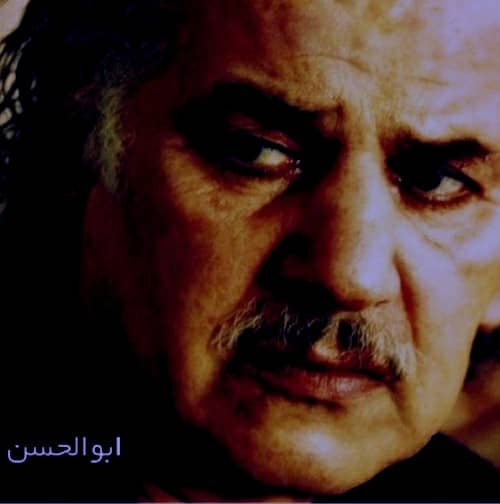 دانلود آهنگ بانو جان از ابوالحسن خوشرو