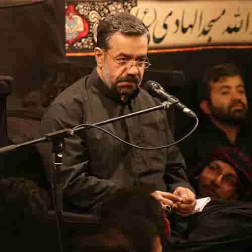 دانلود نوحه های شب هفتم دهه اول محرم 98 از محمود کریمی