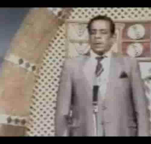 دانلود آهنگ اشوفک وهن سعد الحلی