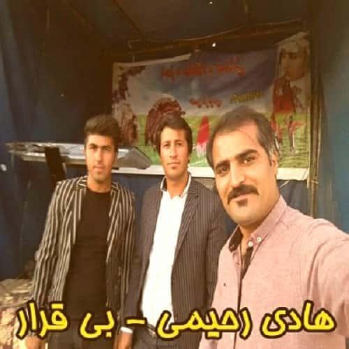 دانلود آهنگ بیقرار از هادی رحیمی