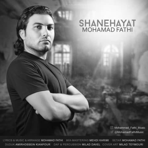 دانلود آهنگ محمد فتحی بنام شانه هایت