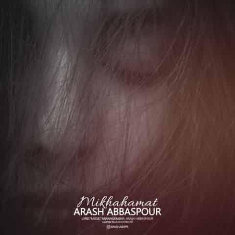 دانلود آهنگ میخواهمت آرش عباسپور