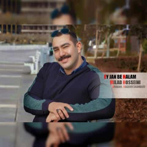 دانلود آهنگ ای جان به حالم میلاد حسینی