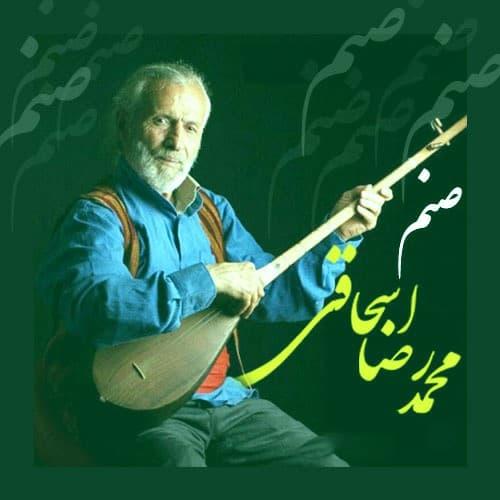 دانلود آهنگ صنم از محمدرضا اسحاقی