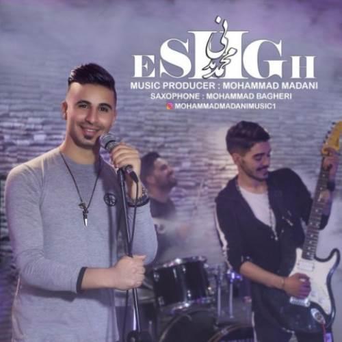 دانلود آهنگ احساسی عشق محمد مدنی