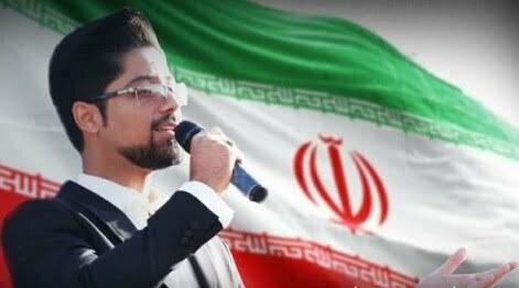 دانلود آهنگ ایران میلاد درویش