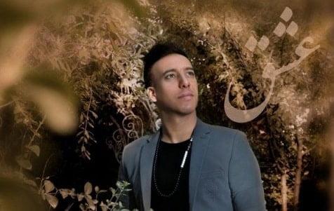 دانلود آهنگ عشق محمد سعادت