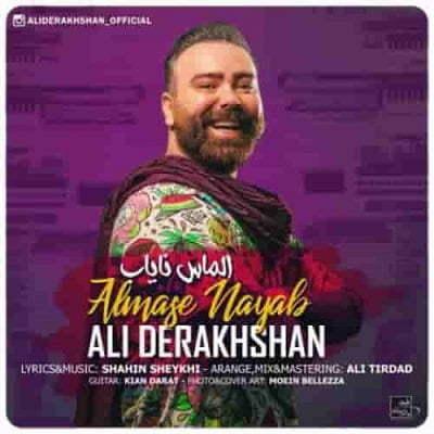 دانلود آهنگ احساسی الماس نایاب علی درخشان