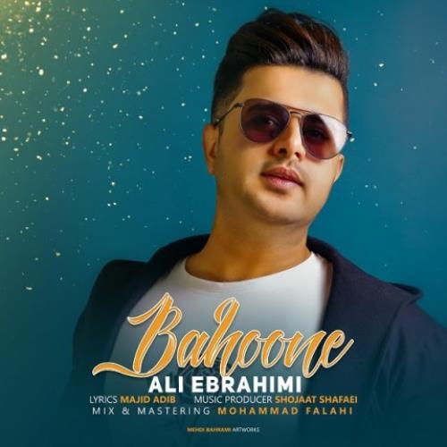 دانلود آهنگ عاشقانه بهونه علی ابراهیمی