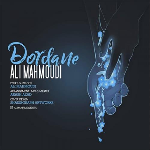 دانلود آهنگ غمگین دردانه علی محمدی