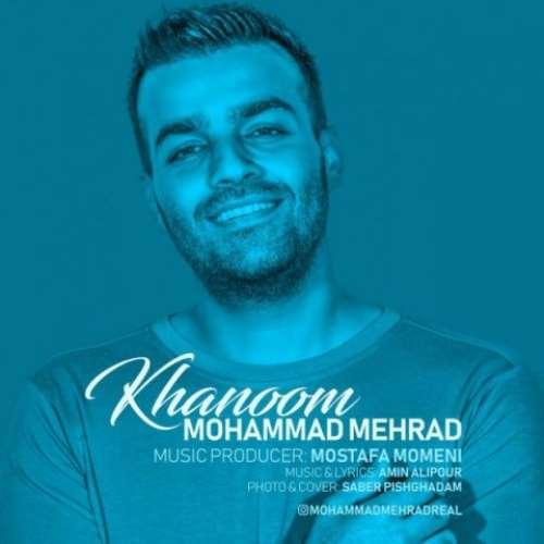 دانلود آهنگ عاشقانه خانوم محمد مهراد