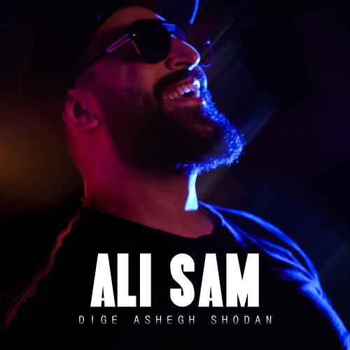 دانلود آهنگ عاشقانه دیگه عاشق شدن علی سام