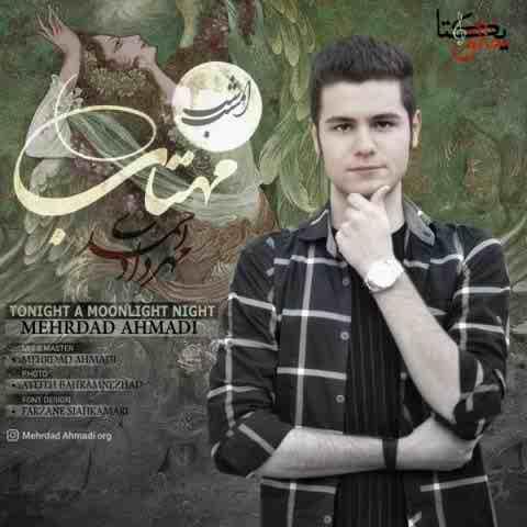 دانلود آهنگ امشب شب مهتاب از مهرداد احمدی