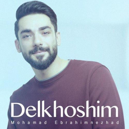 دانلود آهنگ عاشقانه دلخوشیم محمد ابراهیم نژاد