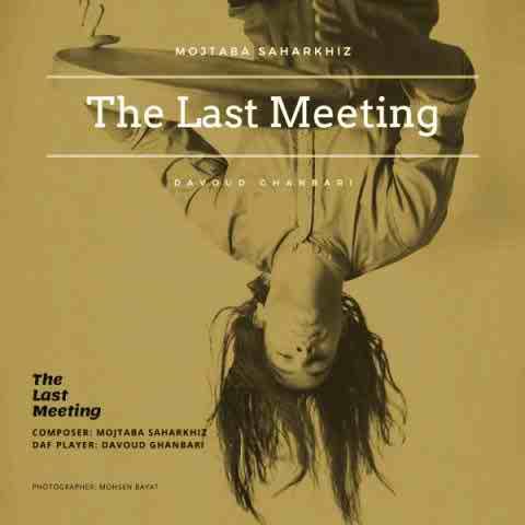 دانلود آهنگ The Last Meeting از داود قنبری و مجتبی سحر خیر