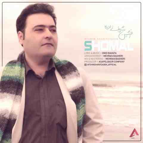 افشین شریف زاده شمال Beepmusic.org