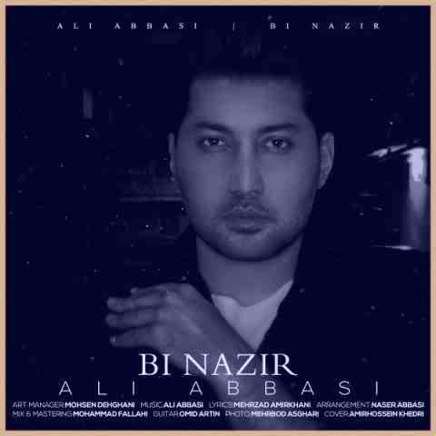 علی عباسی بی نظیر Beepmusic.org