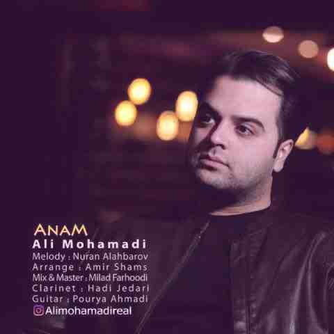 علی محمدی آنام Beepmusic.org