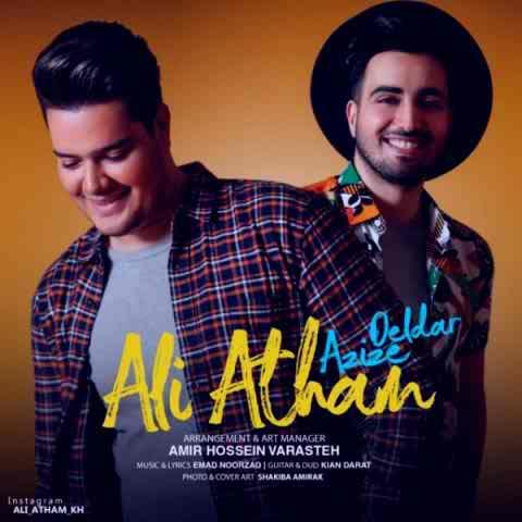 علی اطهم عزیز دلدار Beepmusic.org