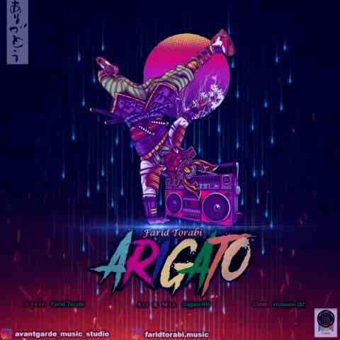 فرید ترابی Arigato Beepmusic.org