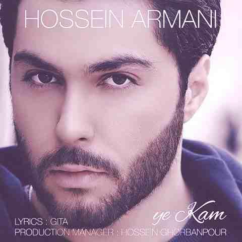 حسین آرمانی یه کم Beepmusic.org