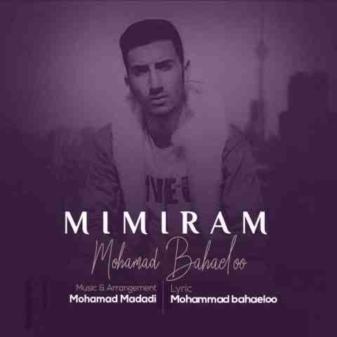 محمد بهاءلو میمیرم Beepmusic.org