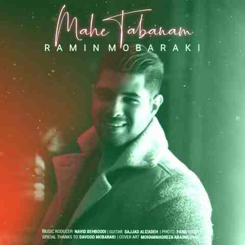 رامین مبارکی ماه تابانم Beepmusic.org