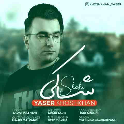 یاسر خوش خان شاکی Beepmusic.org