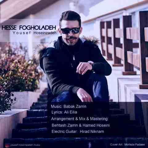یوسف حسین زاده حس فوق العاده Beepmusic.org