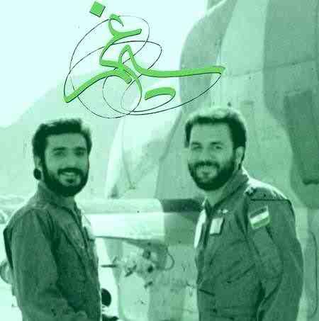 دانلود تیتراژ فیلم سیمرغ از محمدرضا علیقلی