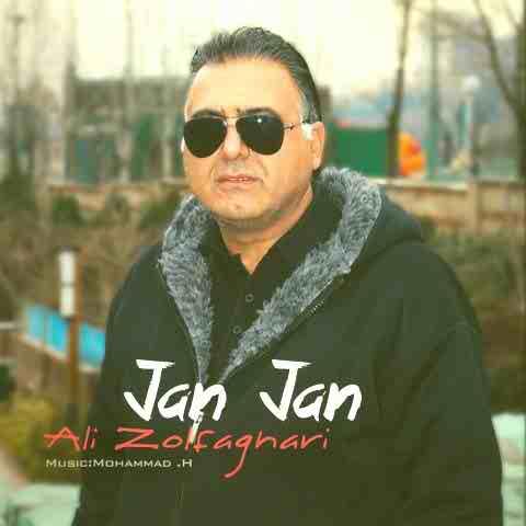 علی ذوالفقاری جان جان Beepmusic.org