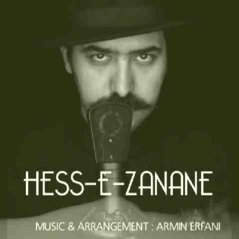 آرمین عرفانی حس زنانه Beepmusic.org