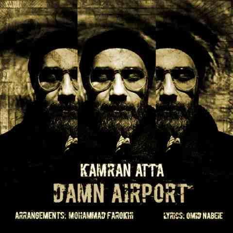 کامران عطا فرودگاه غم Beepmusic.org