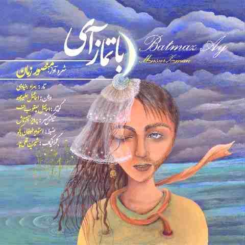 منصور زمان باتماز آی Beepmusic.org