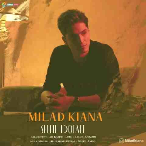 میلاد کیانا سلفی دوتایی Beepmusic.org