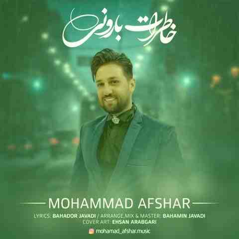 محمد افشار خاطرات بارونی Beepmusic.org
