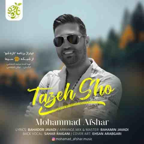 محمد افشار تازه شو Beepmusic.org