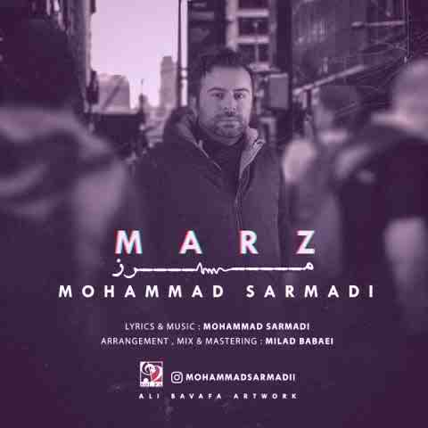 محمد سرمدی مرز Beepmusic.org