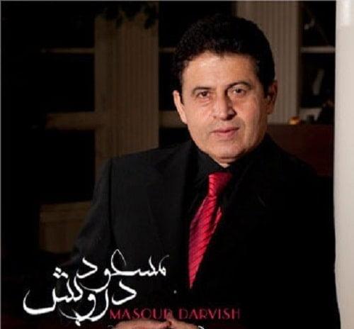 دانلود آهنگ مسعود درویش شور احساس