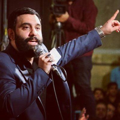 دانلود نوحه چندساله هوای حرم هواییم کرده جواد مقدم