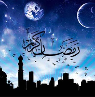 کد پیشواز همراه اول ویژه ماه رمضان