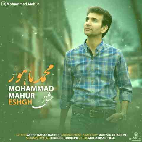 دانلود آهنگ عشق از محمد ماهور