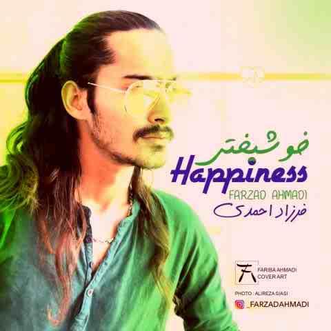 فرزاد احمدی خوشبختی