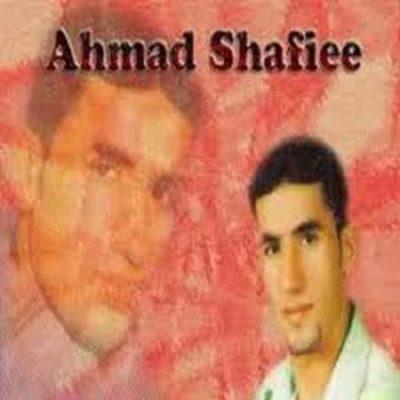 دانلود آهنگ احمد شفیعی یاروم نتاتن