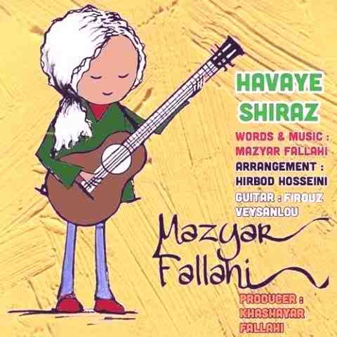 مازیار فلاحی هوای شیراز Beepmusic.org