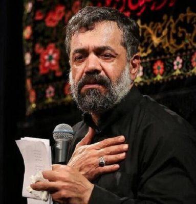 دانلود مناجات ای خالق دادار پاکم کن حاج محمود کریمی