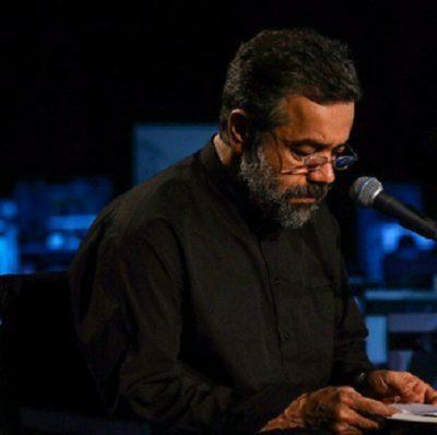 دانلود نوحه حاج محمود کریمی با روی سیاه