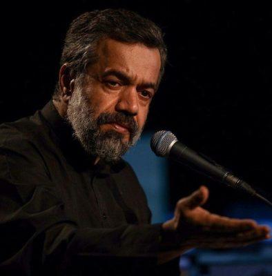 دانلود نوحه حاج محمود کریمی به سینه هرکه تمنای کربلا دارد