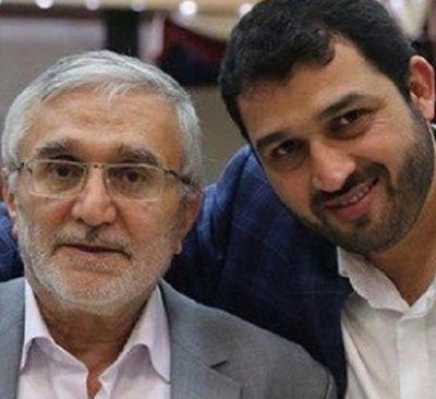 دانلود نوحه حاج منصور ارضی وداع با رمضان