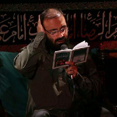 دانلود نوحه حاج عبدالرضا هلالی به اذنت قسم